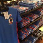 日本代表2020年プレーヤーズTシャツが入荷しました!