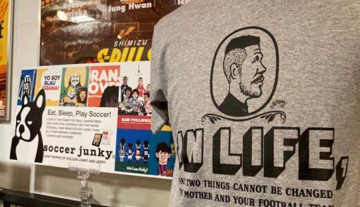 サッカージャンキー、ジェリーさんのイラストTシャツ!