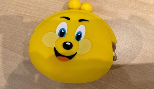 パルちゃんのコインケースが登場!手のひらサイズで使いやすさ満点。